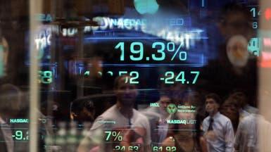 قطاع التكنولوجيا يدعم مؤشرات الأسواق الأميركية