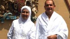 نو مسلم برطانوی سفیر کی اہلیہ کے ہمراہ حج کی ادائیگی