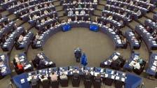 تصويت أوروبي لصالح فرض تأشيرات دخول على الأميركيين