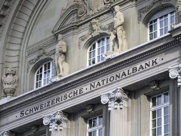 المركزي السويسري يبقي أسعار الفائدة دون تغيير