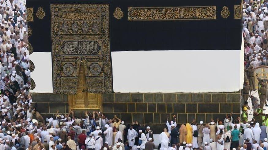 Hajj pilgrims start leaving Mina