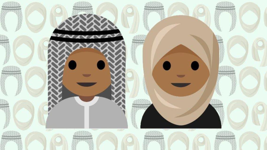 الإيموجي الإسلامي