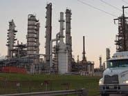 توقعات بهبوط استثمارات استخراج النفط والغاز 24% في 2016