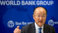 World bank chief heads for second term, as no other nominees