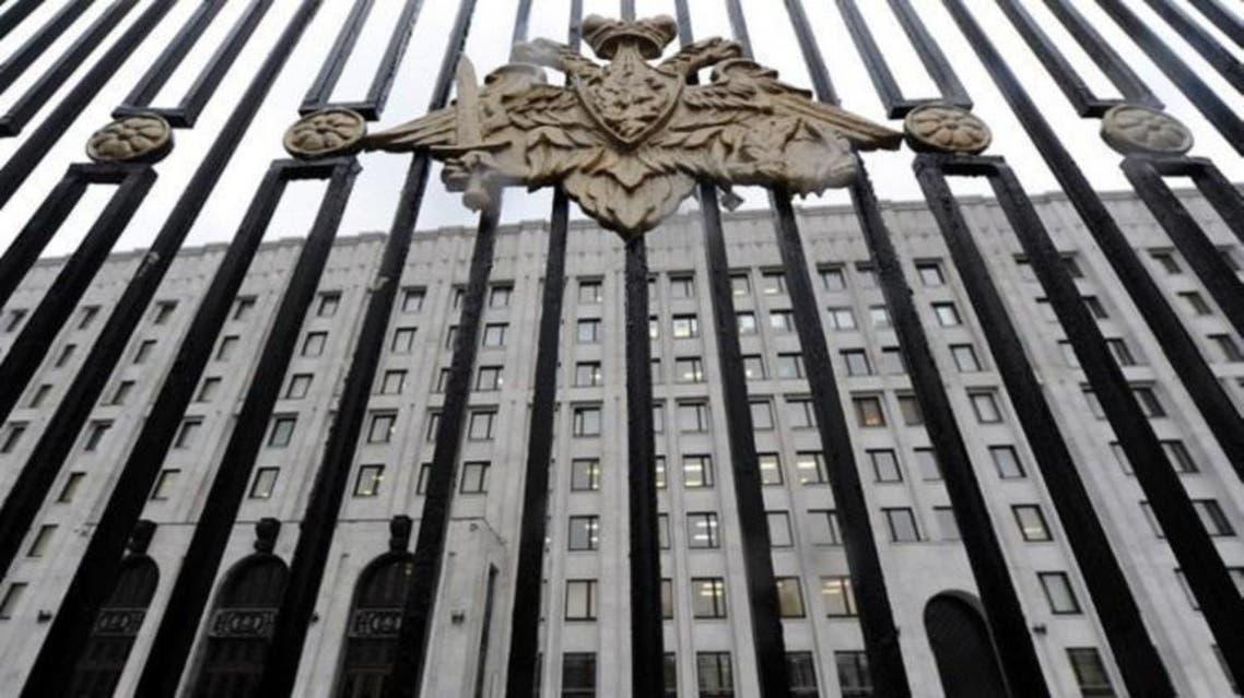 وزارة الدفاع الروسية 3