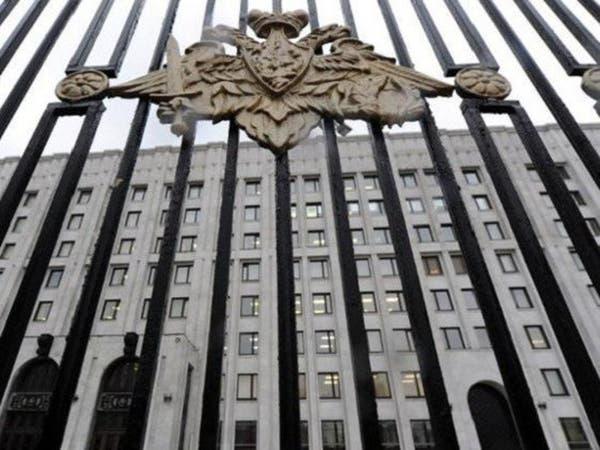 روسيا تكذّب تدمير الطائرات وتؤكد مقتل عسكريين بحميميم