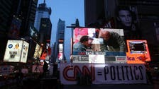 Gallup poll: US confidence in media hits fresh low