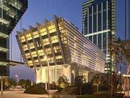 سوق أبوظبي تستعد لطرح منتجات مالية جديدة