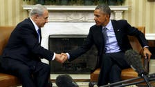 US, Israel sign $38 billion military aid package