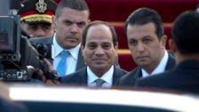 Clinton to meet with presidents of Egypt, Ukraine next week