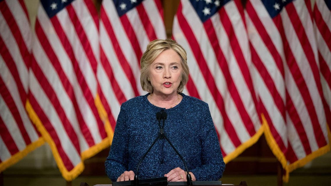 Clinton AP