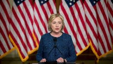 Clinton releases health data, doctor says 'fit to serve'