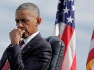 أوباما لن يحضر جنازة كاسترو