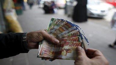 تراجع المساعدات يدخل الاقتصاد الفلسطيني في أزمة ميزانية