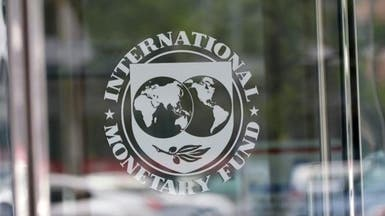 مصر تقترب من الشريحة الثانية من قرض صندوق النقد