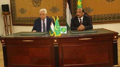 عباس من موريتانيا: فرنسا مصممة على مؤتمر السلام