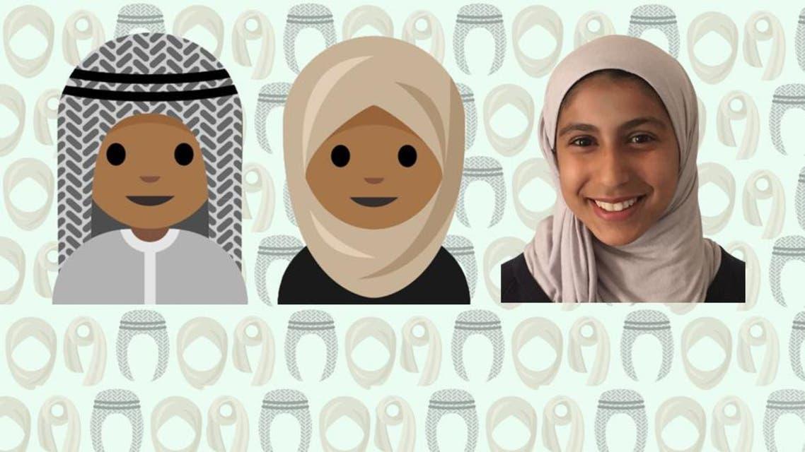 الفتاة السعودية التي أقنعت الشركات بإضافة ايموجي حجاب إيموجي إسلامي الإيموجي الإسلامي