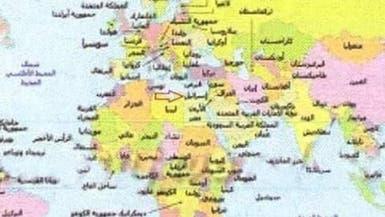 اسم إسرائيل على خارطة كتاب مدرسي يثير جدلاً بالجزائر