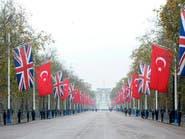 بريطانيا: أغلقنا سفارتنا في أنقرة لأسباب أمنية