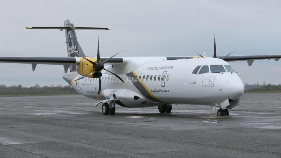 Nesma Airlines will connect Saudi Arabia's northern city of Ha'il with 12 points around the kingdom, utilising a pair of ATR 72-600 turboprops. The initial routes flown by the 68-seaters will be Jeddah, Riyadh and Dammam. (Supplied photo)