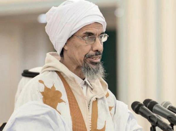 مفتي موريتانيا يدعو لقطع العلاقات مع إيران