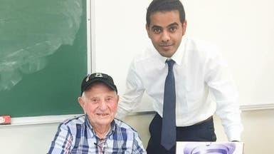 من هو الطالب السعودي الذي يعمل في حملة كلينتون؟
