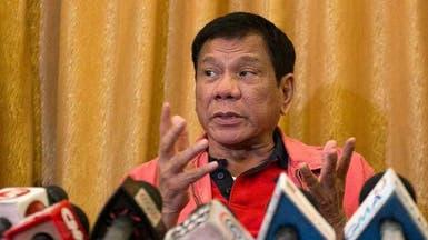 رئيس الفلبين يشبه نفسه بهتلر ويريد قتل 3 ملايين مدمن
