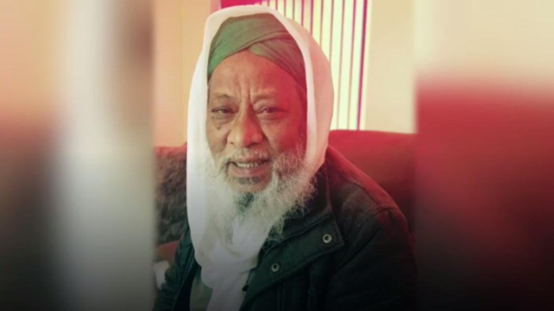 الإمام جلال الدين
