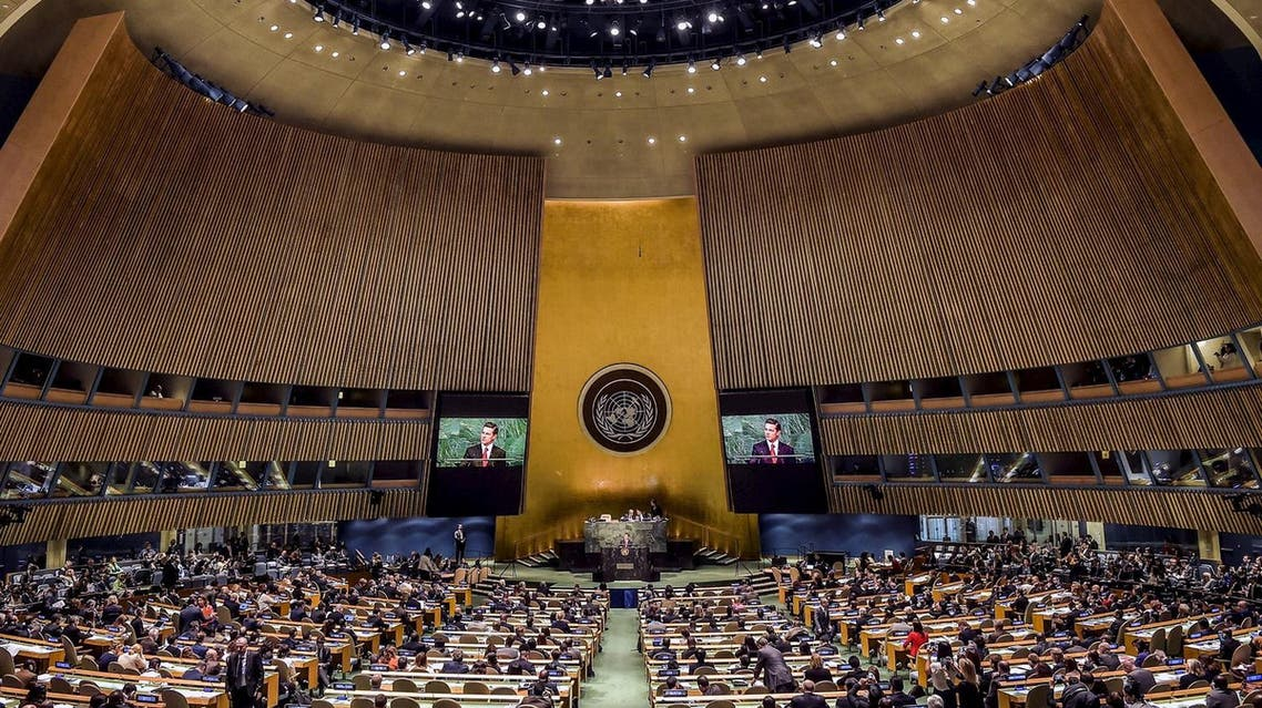Mexican President Enrique Pena Nieto addresses the audience during a special session on global strategy in the war on drugs at the United Nations General Assembly in New York, United States, April 19, 2016. Reuters