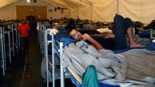 Turkey stops 137 migrants trying to reach Greek islands