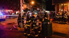 NYC blast injures 29, investigation ongoing