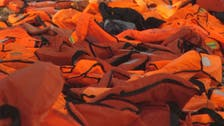 Life jackets worn by refugees displayed in NYC ahead of UNGA