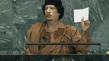 اقوام متحدہ کی جنرل اسمبلی کی دلچسپ کہانیاں اور یادیں