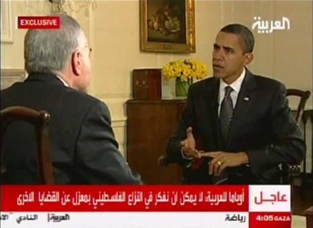 Al Arabiya was the first TV channel to interview US President Barack Obama upon his inauguration in 2009. (Al Arabiya)