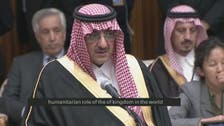 Saudi Crown Prince: The kingdom is third biggest humanitarian donor