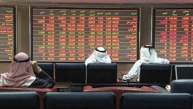 """S&P تخفض تصنيف صكوك """"أزادن"""" القطرية بدرجتين"""