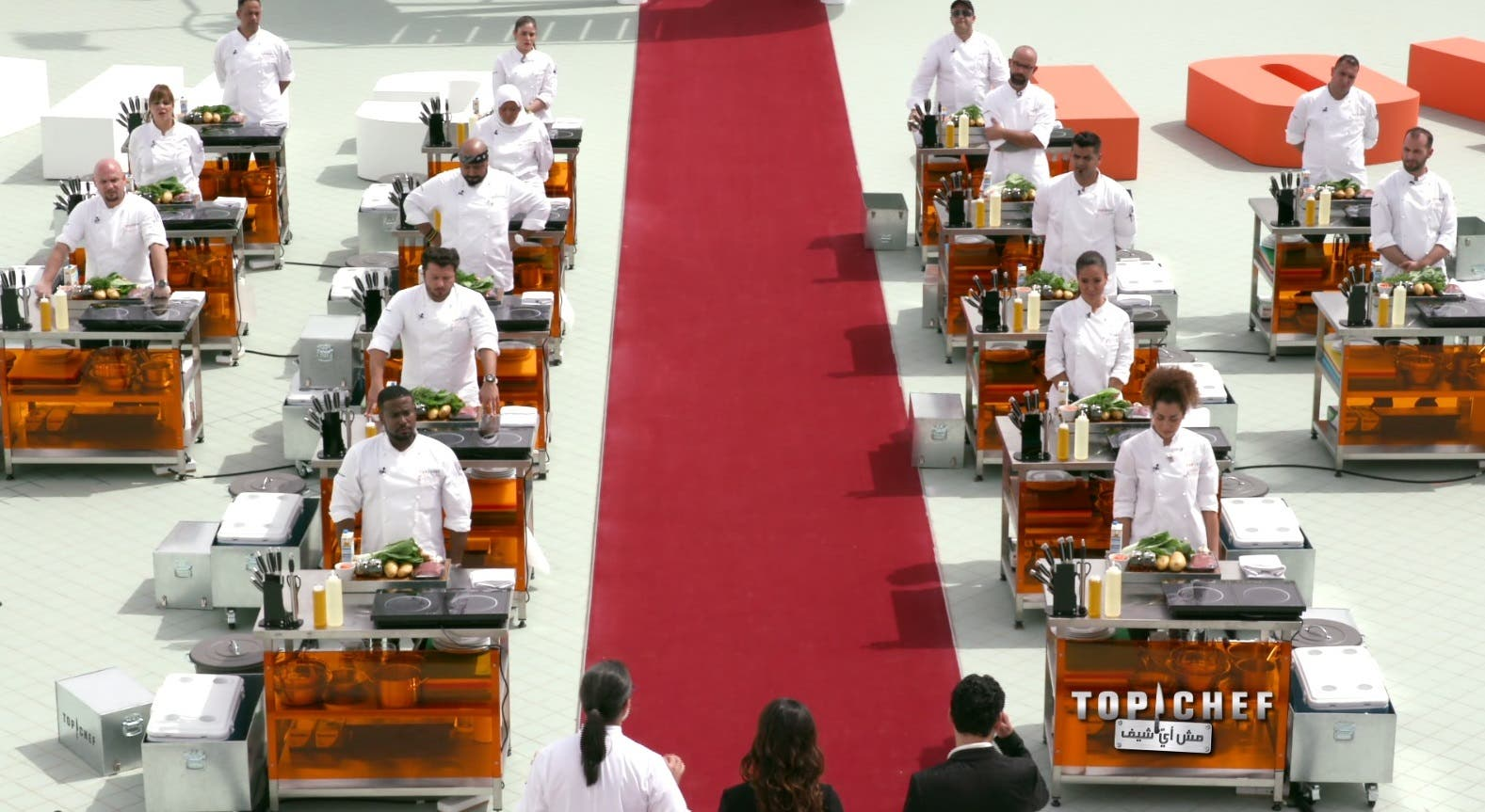Top Chef Middle East (MBC)