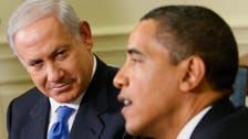 اوباما اور نیتن یاہو کی آئندہ ملاقات میں کیا ہو گا؟