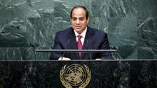Egypt at the UN: Can Sisi restore security, economic faith?