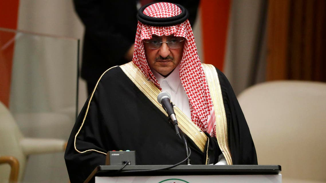 Crown Prince Muhammad bin Nayef of Saudi Arabia speaks during a high-level meeting on addressing large movements of refugees and migrants at the United Nations General Assembly in Manhattan, New York, US, September 19, 2016. (Reuters)