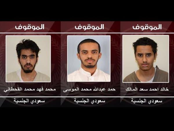 السعودية.. تفكيك شبكة داعشية من 3 خلايا إرهابية
