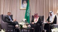 سعودی ولی عہد کی جان کیری سے علاقائی مسائل، دو طرفہ تعاون پر بات چیت
