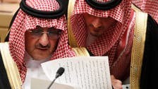 The Gulf states at the UNGA: What is at stake?