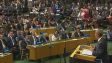 Obama urges tolerance in his final speech to the UN
