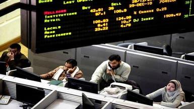 خسائر عنيفة تضرب البورصة المصرية قرب 12 مليار جنيه