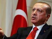"""تركيا.. أدلة على تورط منظمة ألمانية بدعم """"الكردستاني"""""""