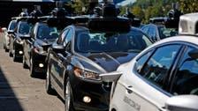 Obama hails self-driving cars' huge potential