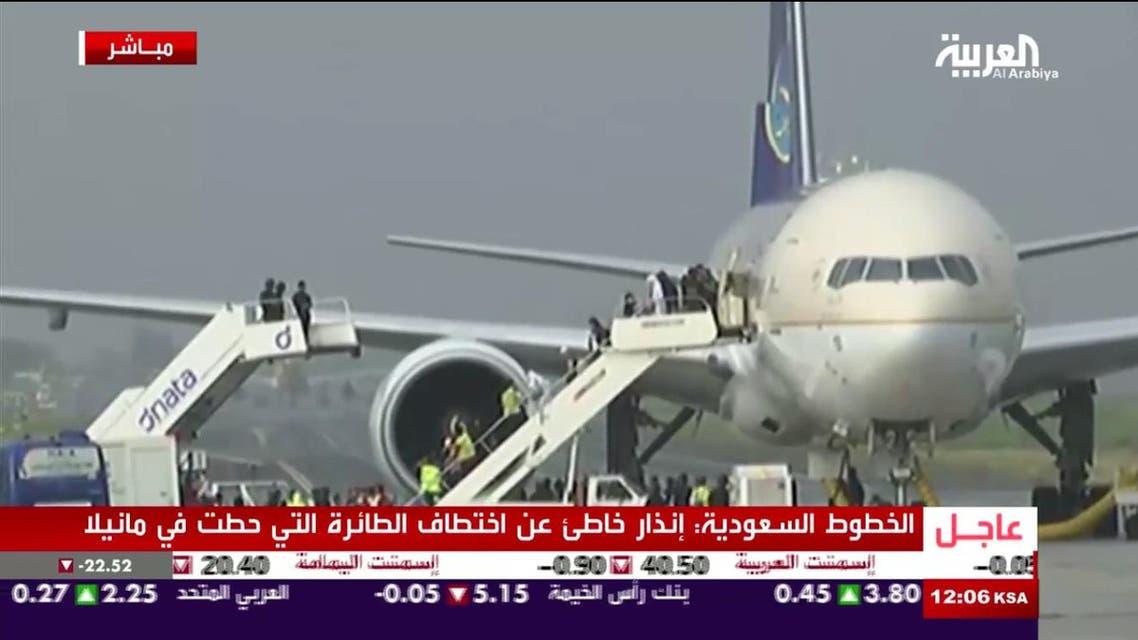 saudi airlines al arabiya