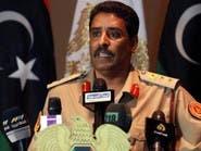 سقوط مروحية تابعة للجيش الوطني الليبي