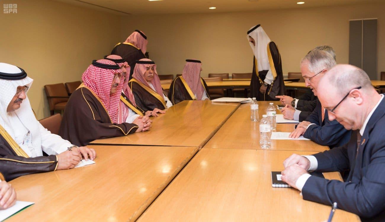 الأمير محمد بن نايف مع رئيس الوزراء الأسترالي